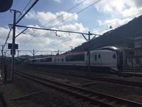 Shimoda Train 7031