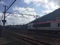 Shimoda Train 7341