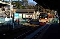 Kirara 900 at Iwakura Station