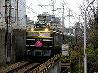 Twilight Express heads to Osaka Station