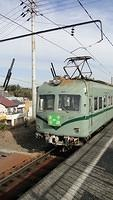 Nankai 21000 Series