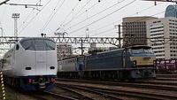 Kyoto-bound Haruka passes