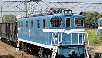 504 paused at Takekawa Station