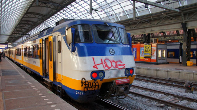 EMU at Amsterdam